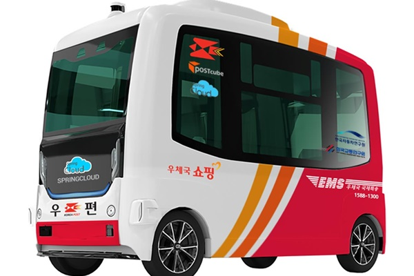 Gov't to Introduce Self-Driving Cars, Robots for Package Delivery Services