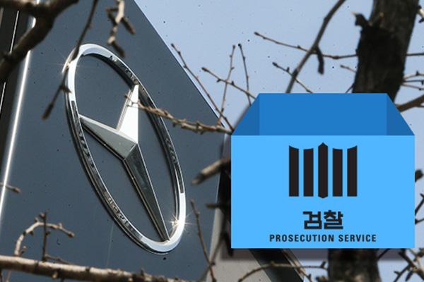 Kejaksaan Korsel Lakukan Penyelidikan Paksa terhadap Mercedes-Benz Korea