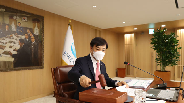 S. Korean Central Bank Slashes Rate to Record Low amid Gloomy Outlook