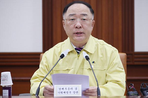 Finance Minister: 3rd Extra Budget will Surpass 30 Tln Won