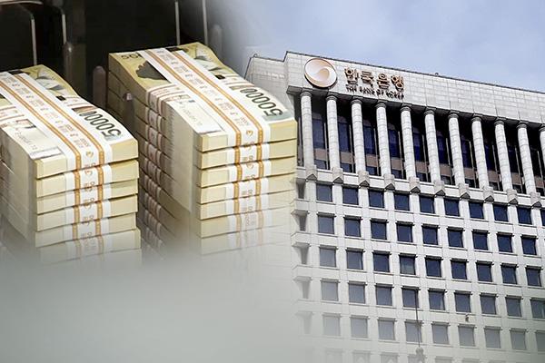 Notenbank senkt Leitzins auf Rekordtief von 0,5 Prozent herab