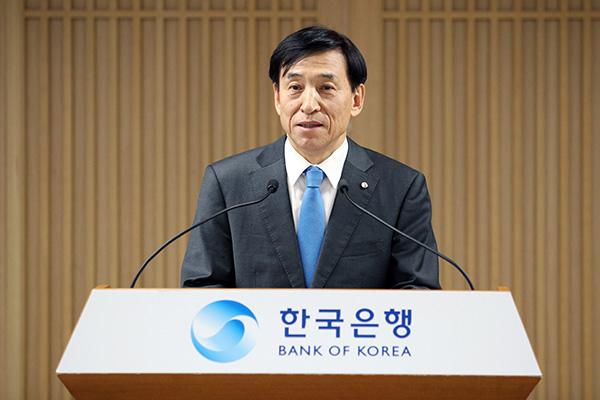 Банк Кореи снизил прогноз роста ВВП РК до -0,2%