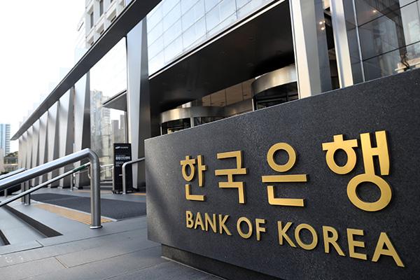 El Banco de Corea rebaja de nuevo el tipo de interés