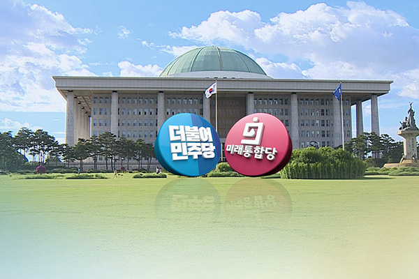 Quốc hội Hàn Quốc khóa XXI bắt đầu nhiệm kỳ ngày 30/5