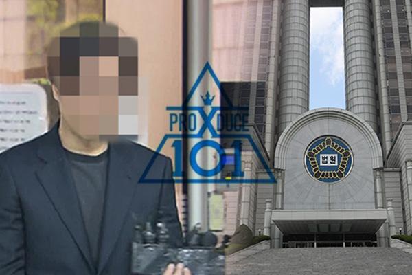 '프로듀스101' 투표 조작 혐의 안준영 PD, 1심서 징역 2년
