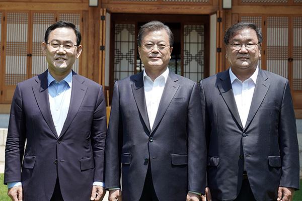 Presiden Moon Adakan Pertemuan Pertama dengan Ketua Fraksi Partai Berkuasa dan Oposisi