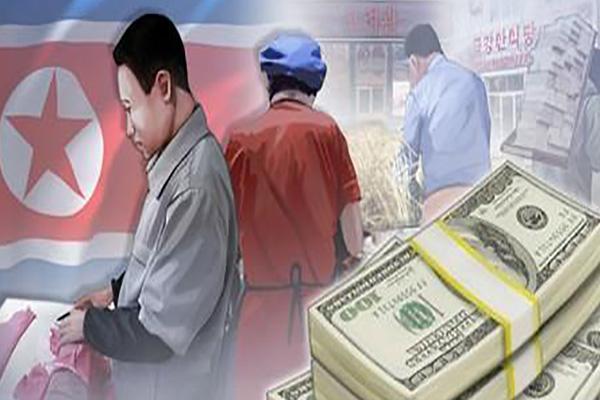 واشنطن تتهم كوريين شماليين وصينيين بغسيل 2.5 مليار دولار من الأموال