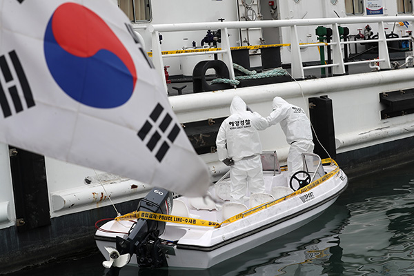 Chinese National Arrested after Sneaking into S. Korea by Boat