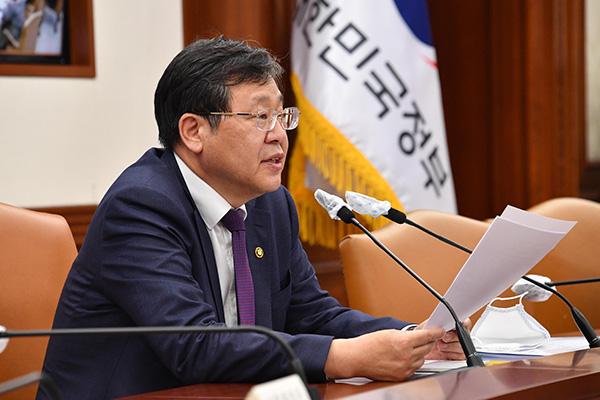 """정부 """"1차 추경 2개월 내 89.5% 집행…재난지원금 92% 지급"""""""