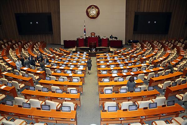Национальное собрание РК ХХ созыва завершает работу
