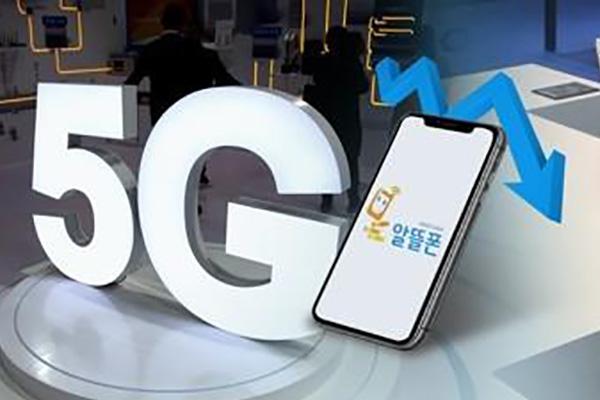 5G 시대 알뜰폰 추락은 어디까지…두 자릿수 점유율도 위태