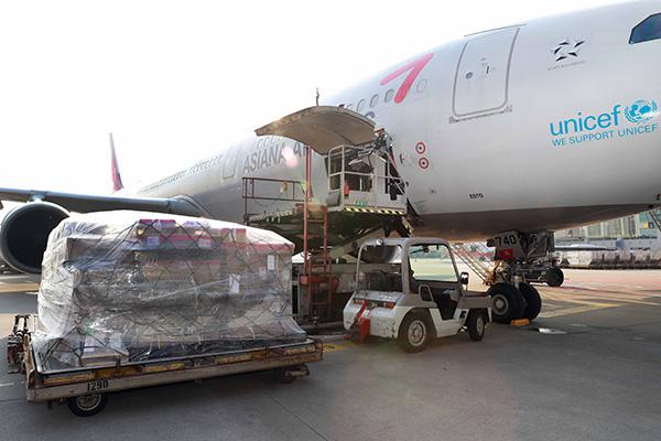 中小企業の輸出貨物の輸送支援 日本・ドイツに特別機手配