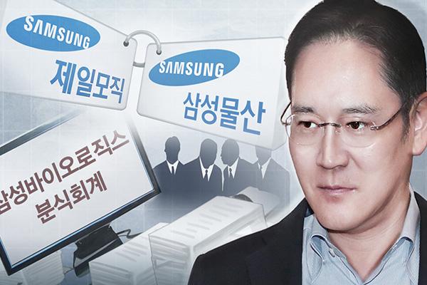 검찰, 이재용 삼성전자 부회장 사흘만에 재소환...'경영권 승계' 수사