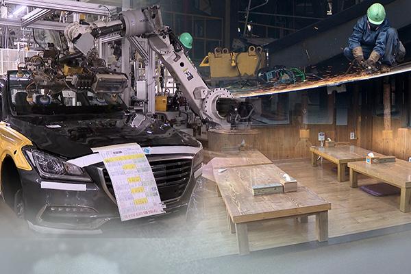 4월 제조업 생산 11년 만에 최대폭 감소…