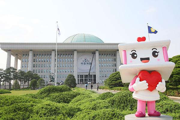 韩第21届国会任期30日开始 众多法案等候处理