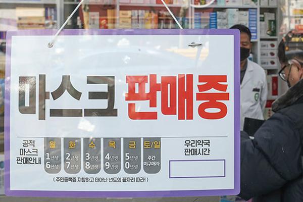 주말 마스크 976만 장 공급…다음달부터 '5부제' 폐지