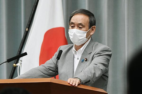 """일본 """"한국 등 트럼프 G7 초청국, 매우 중요한 파트너"""""""