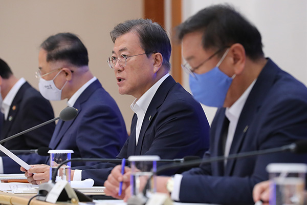 Gov't Announces Korean New Deal Initiative to Cushion Economic Impact of COVID-19