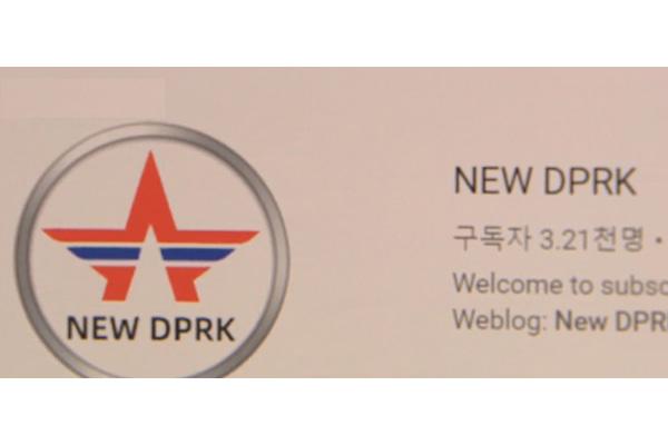 Bắc Triều Tiên khai thác mạng xã hội làm công cụ tuyên truyền