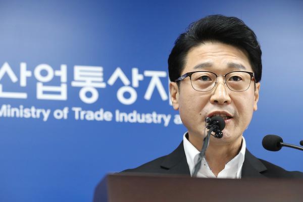 韩政府要求日本5月内就限贸措施表态 日方仍无回应
