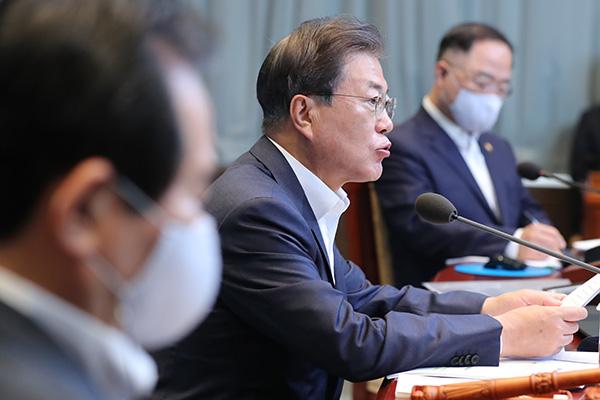 韩政府预计今年韩国经济增长率为0.1%