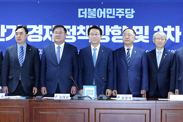 Regierungslager in Südkorea einigt sich auf bisher höchsten Nachtragshaushalt