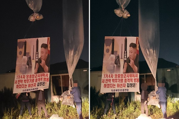 Defector Group Sends Anti-North Leaflets to N. Korea