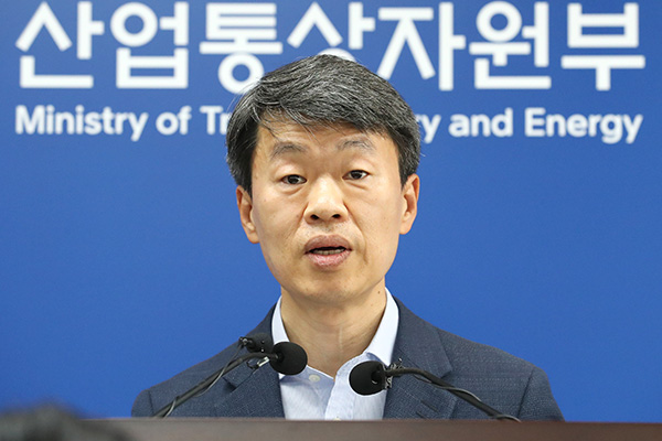 S. Korea to Resume WTO Complaint over Japan's Export Curbs