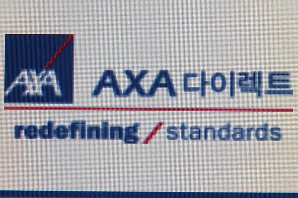 AXA 콜센터·삼성화재 각 2명 추가 확진…집단감염 재발 우려
