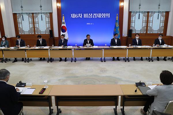 """단일 최대 규모로 3차 추경…""""재정 역량 총동원"""""""