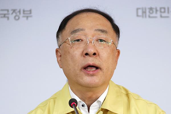 وزير المالية يتوقع أن تتجاوز الميزانية الثالثة 30 تريليون وون