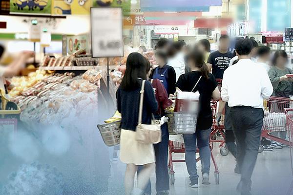 Rasio Kenaikan Harga Konsumen Korsel Mei 2020 Kembali Tercatat Minus