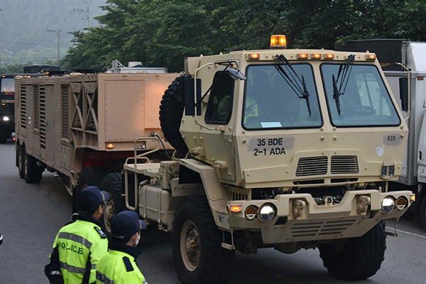 US Official: US Didn't Foresee China's Retaliation against THAAD Deployment