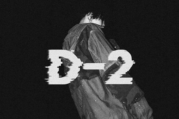 Mixtape Solo Suga BTS Cetak Rekor Baru di Billboard 200