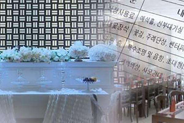 京畿道和仁川建议域内物流中心和结婚礼堂等暂停运营