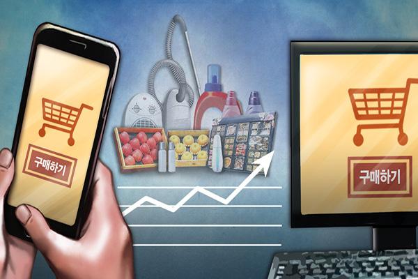 4月韩国网上餐饮服务交易额增长84% 文化休闲减少86%