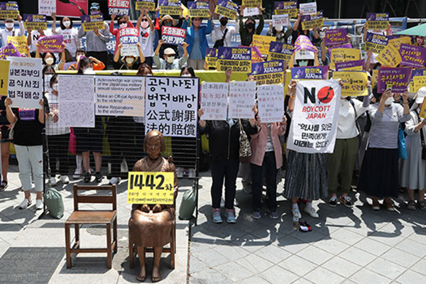 Civic Group Strongly Protests Seoul's Response to 'Comfort Women' Ruling