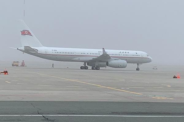 Air Koryo restreint d'entrer dans la zone UE pour la 10e année de suite