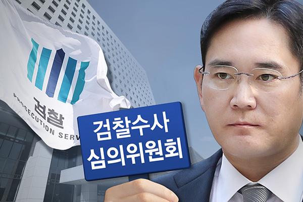 Viện Kiểm sát yêu cầu tạm giam Phó Chủ tịch tập đoàn Samsung