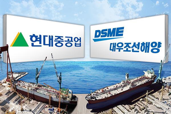 EU nimmt Untersuchung über Fusion koreanischer Werften Hyundai und Daewoo wieder auf