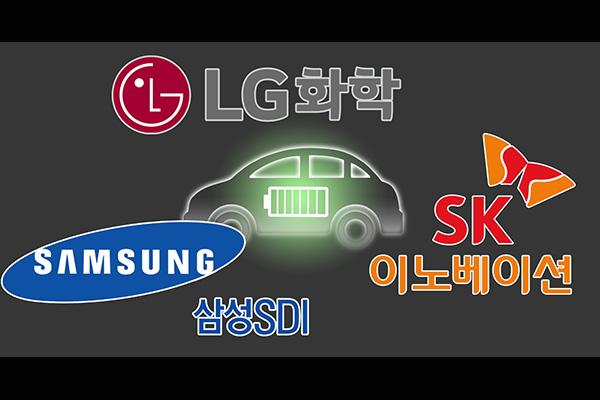 Batterie de voitures électriques : les sociétés sud-coréennes menacées par leurs rivales chinoises