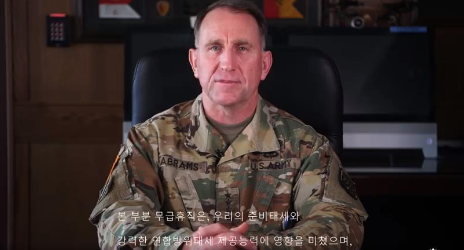 عودة العمال الكوريين لدى القوات الأمريكية إلى أعمالهم في 15 يونيو