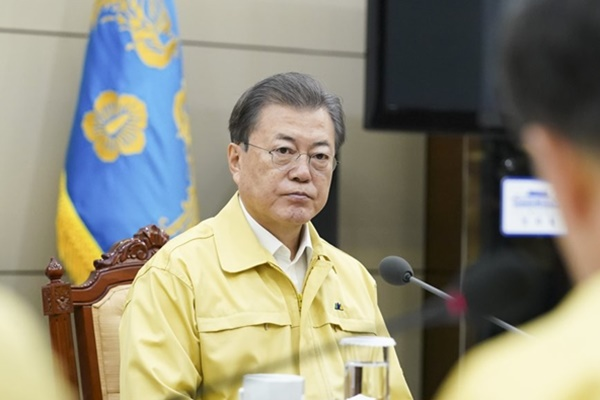 Moon Jae-in ordonne de réexaminer la réorganisation du KCDC