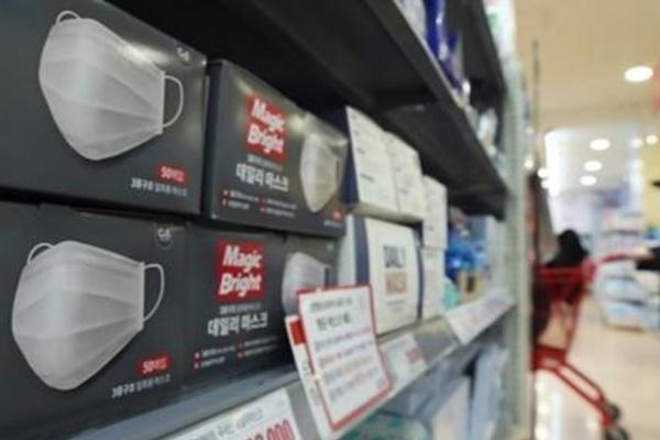 韩一企业推出500韩元防飞沫口罩 销售首日网站瘫痪