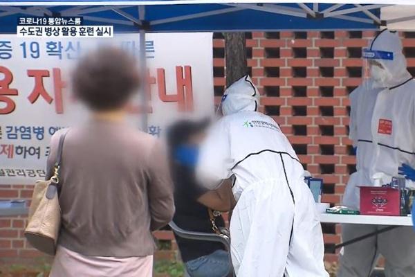 인천 코로나19 확진자 잇따라...건강용품·개척교회발