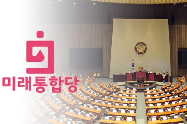 توقعات بعقد الحزب الحاكم لجلسة البرلمان من جانب واحد