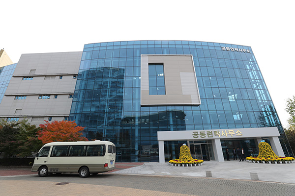 كوريا الشمالية تستأنف الاتصالات بين الكوريتين في مكتب كيسونغ