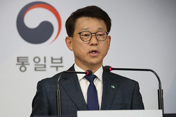 体制批判のビラ散布 北韓側、南北連絡事務所の通話に応じず