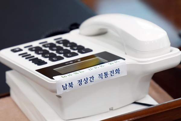 N. Korea Expects Restored Communication to Help Improve Ties