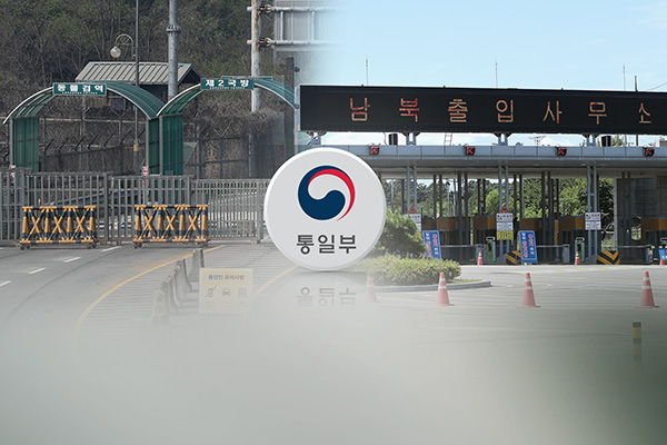 Partidos aplauden restauración de línea de comunicación intercoreana